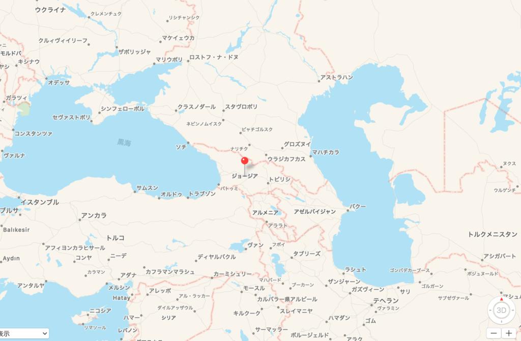 ジョージア