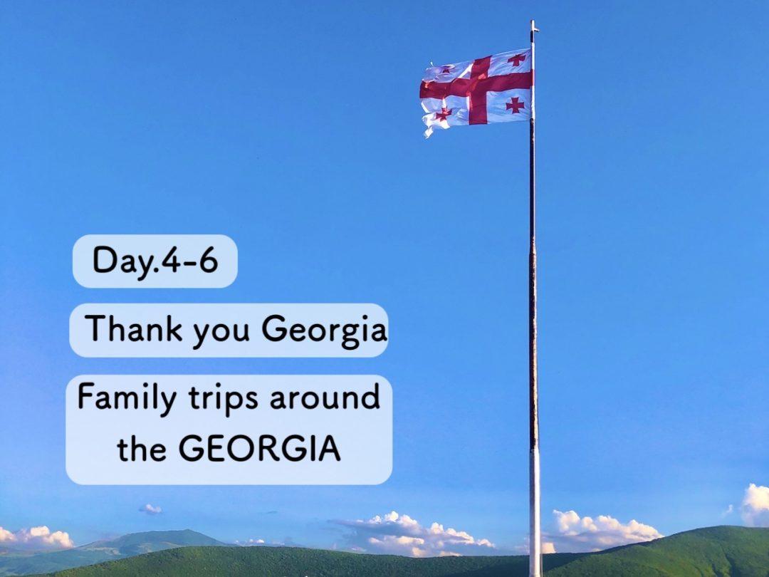 ジョージア一周バトゥミ