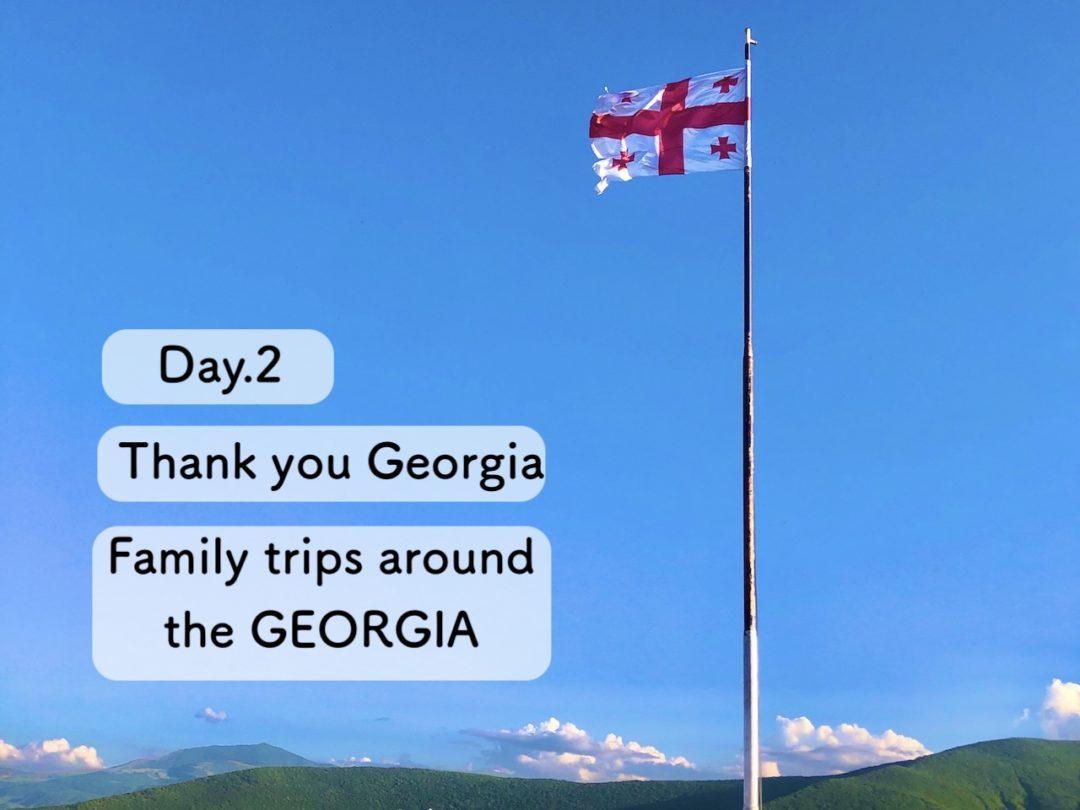 ジョージア1周旅行