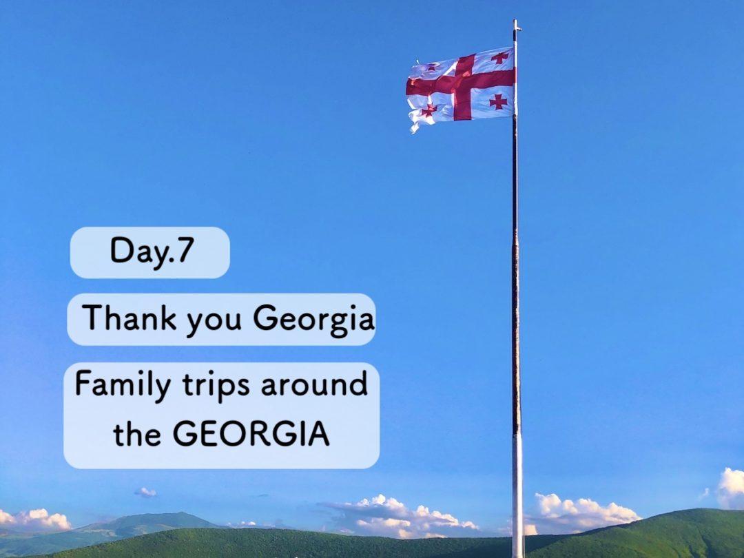 子連れでジョージア旅行 アハルツィヘ